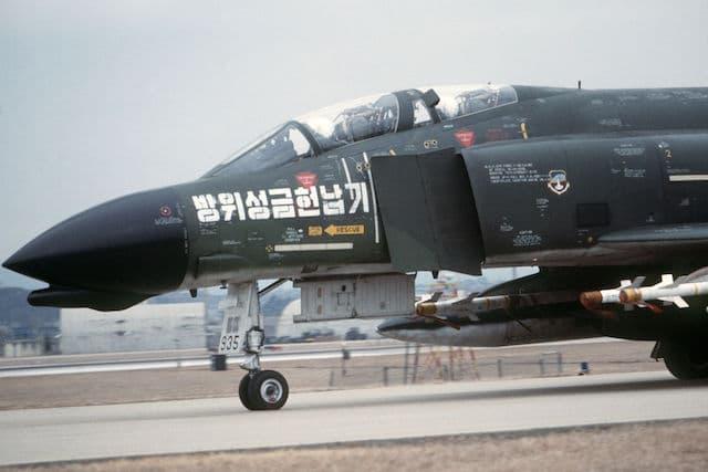 Военновъздушни сили на Южна Корея. Най-силните военновъздушни сили в света.