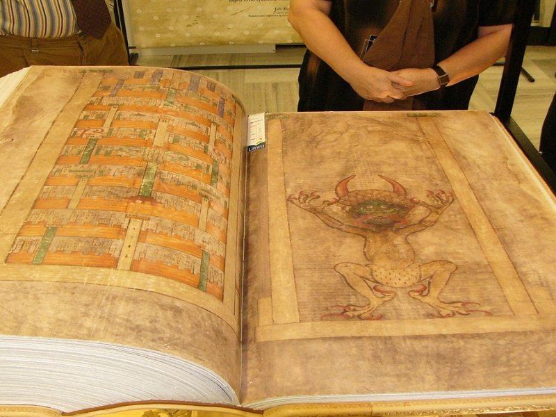 Кодекс Гигас