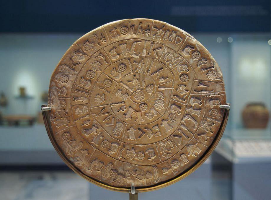 Фестоски диск - 10 от най-големите неразгадани загадки