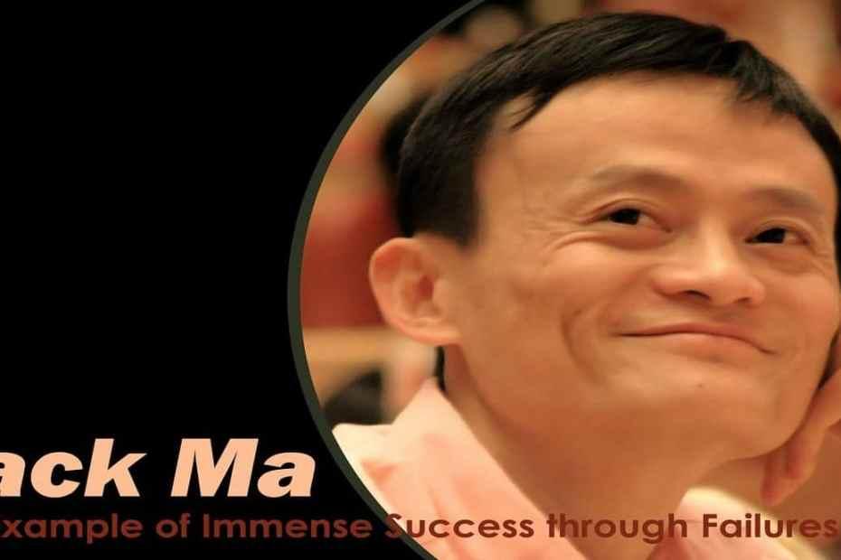 Вдъхновяващата история на Джак Ма