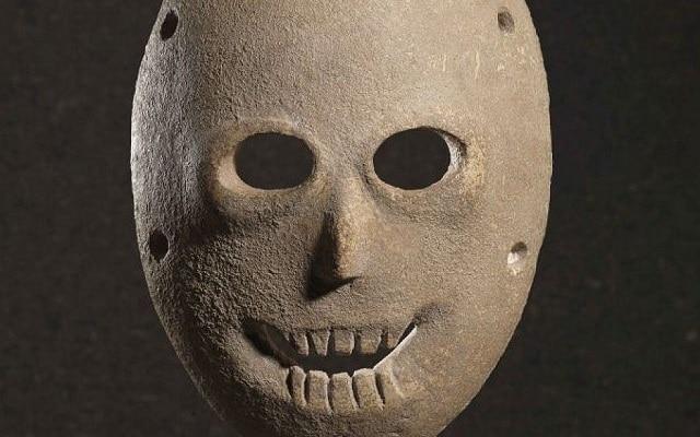 Юдейските каменни маски - мистериозни реликви от древните цивилизации