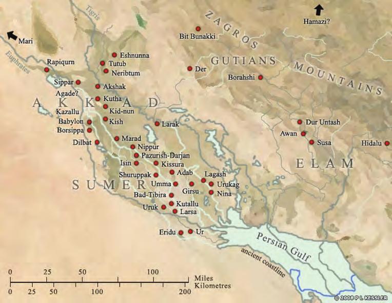 Карта на Шумер - интересни факти за Шумерската цивилизация