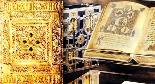 Митичната библия на траките - Библия Бесика