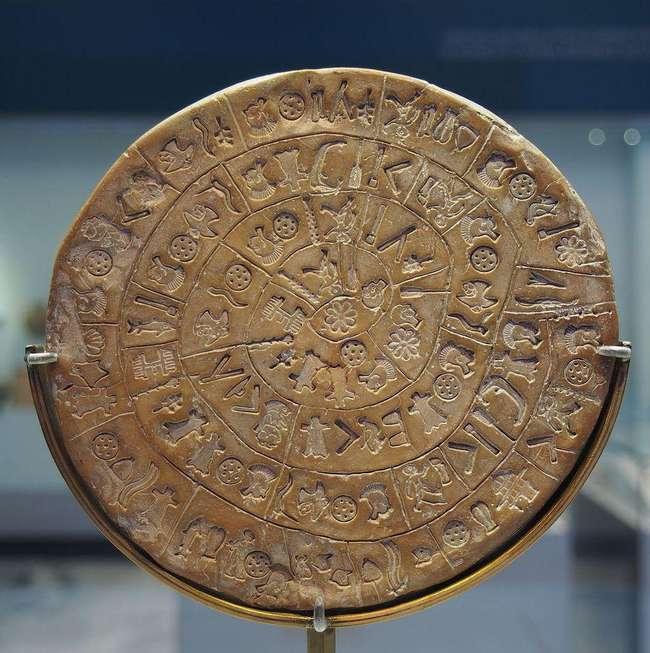 Фестоският диск може да бъде молитва към древна богиня - загадъчни древни изобретения без научно обяснение
