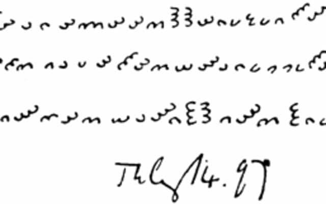 Шифърът на Дорабела - най-невероятните древни кодове в света